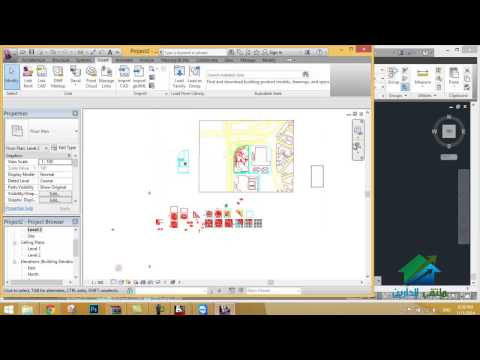 Advanced BIM REVIT | Aldarayn Academy | Lec 1