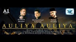 Auliya Auliya  - singeraamirshaikh , Christian