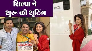 Shilpa Shetty starts shooting for comeback film Nikamma; Check Out Here | FilmiBeat