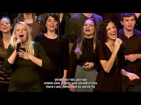 Praise to Our God 5 Concert - Hinneni Kan(Here I Am)
