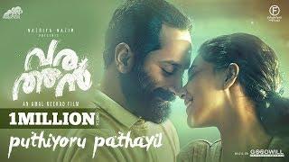 Video Trailer Varathan