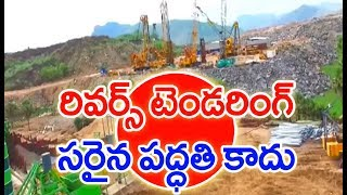 Central Government Seeks Report On Irregularities From Polavaram Project Authority | MAHAA NEWS