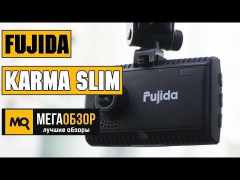 Fujida Karma Slim обзор видеорегистратора - UCrIAe-6StIHo6bikT0trNQw