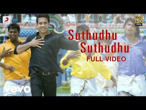 Kanden Kadhalai - Suthudhu Suthudhu Video | Vidyasagar - default