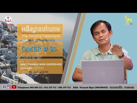 Prayer Watch   30 March 2021 (Live)
