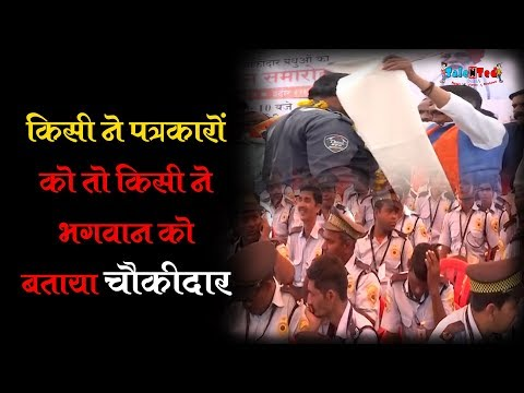 Kailash Vijayvargiya का नया दांव...चौकीदार से सरकार | Talented India News